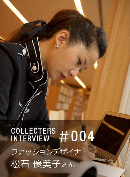 #004 松石 優美子さん